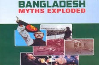 ক্রিয়েশন অব বাংলাদেশ: মিথস এক্সপ্লোডেড'